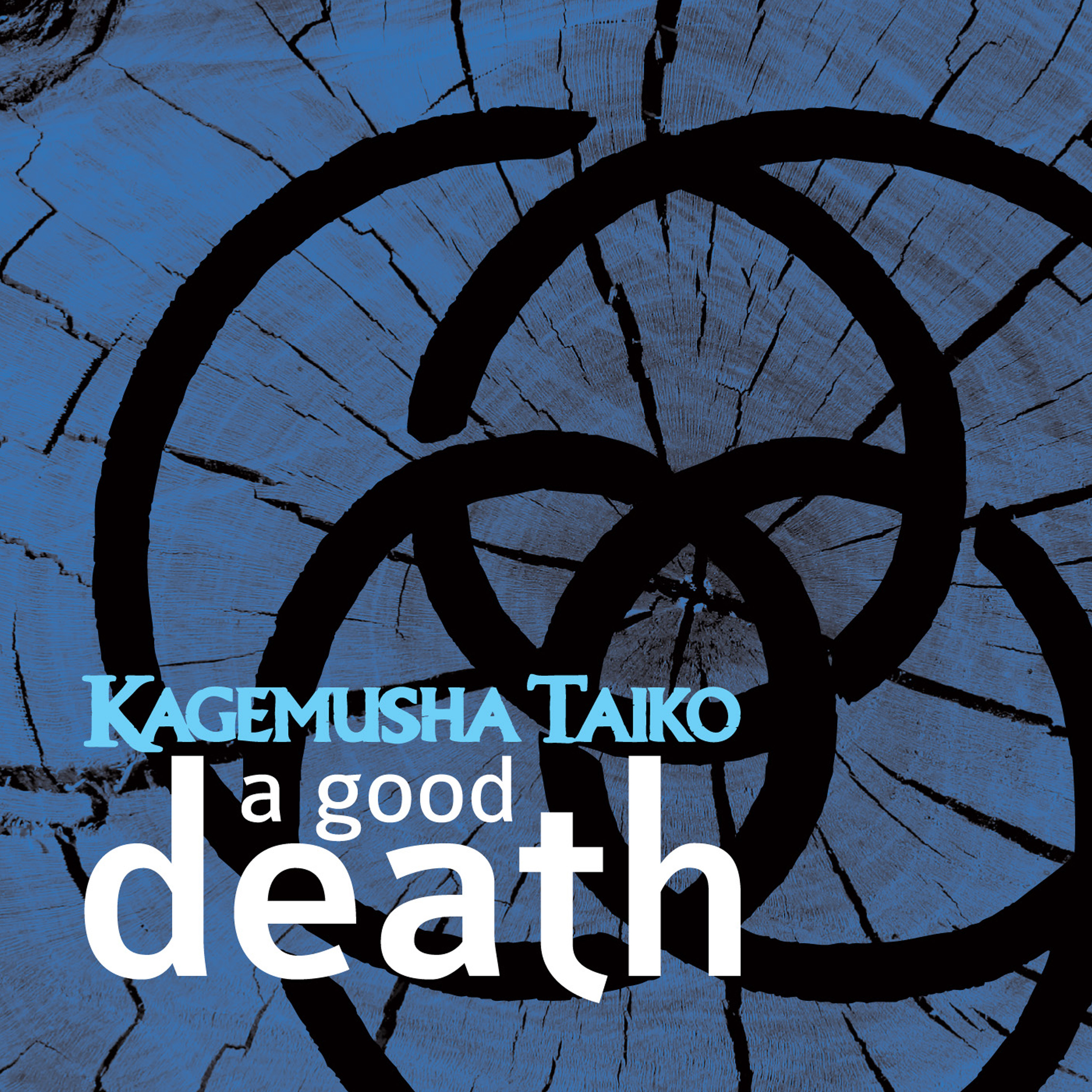 A Good Death CD