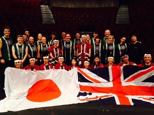Kagemusha Taiko Group